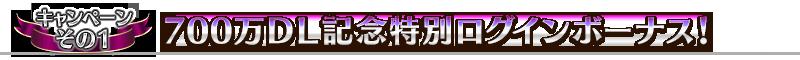 midashi_01_4cb6c