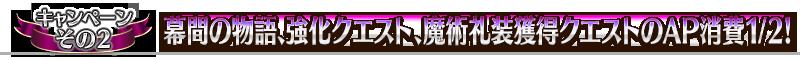 midashi_02_gf87a