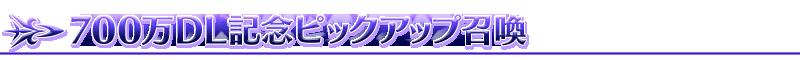 midashi_08_k475r
