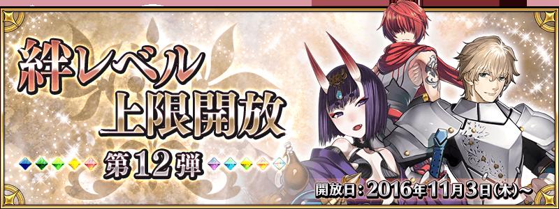 banner_100926929