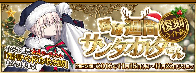 banner_100952745