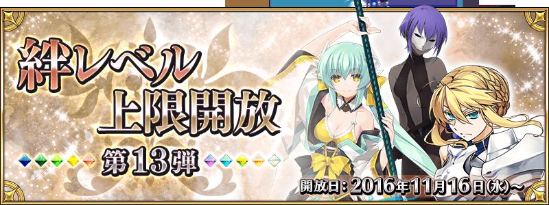 banner_100971386