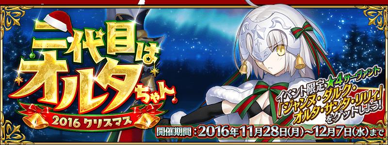 banner_100995021