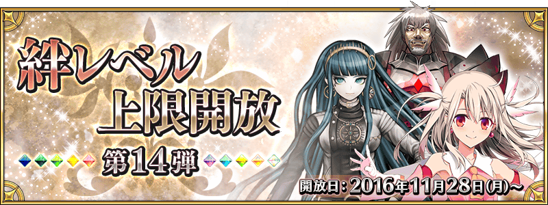 banner_101002898