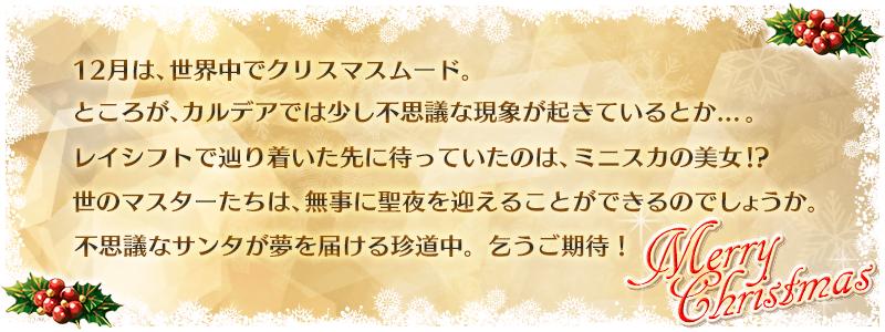info_20161116_01_iyjcb