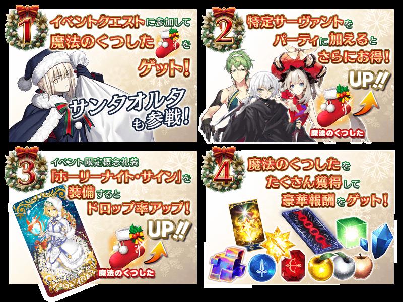 info_20161116_03_s3zh9