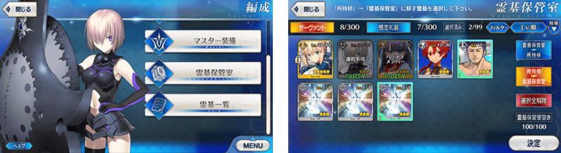 info_20161116_09_mp7n3