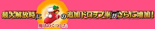 info_20161116_10_83rk3