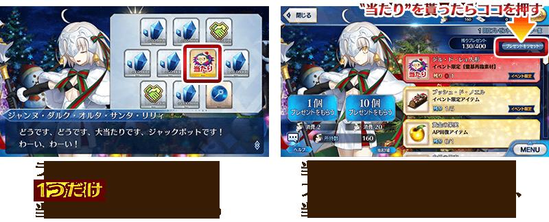 info_20161125_05_n3iry