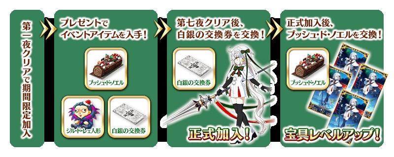 info_20161125_09_f4hs5