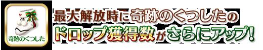 info_20161125_11_fz493