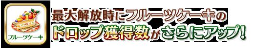 info_20161125_12_muuec