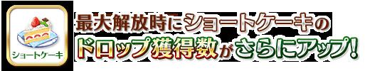 info_20161125_13_t7tss