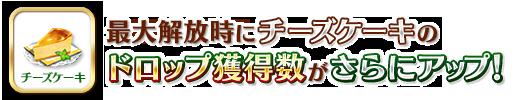 info_20161125_14_2cuus