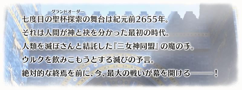 info_20161205_01_y778c