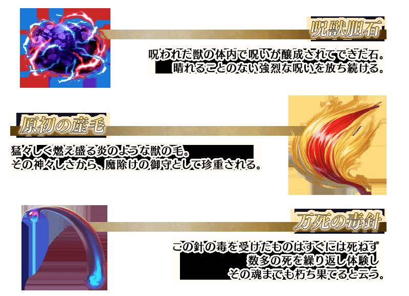 info_20161207_02_xfyen