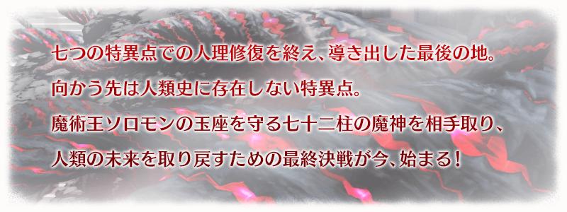 info_20161214_01_redad