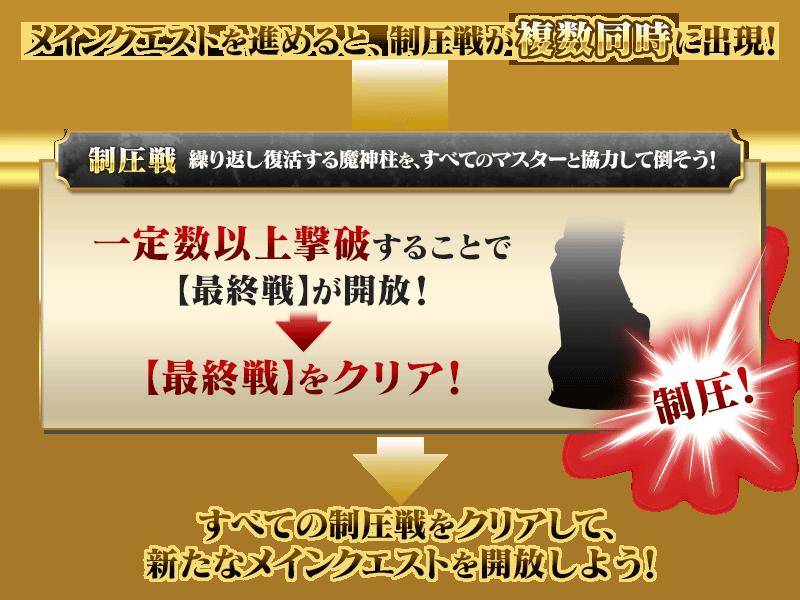 info_20161221_02_cg85w