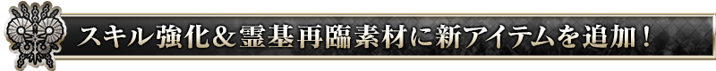 midashi_03_jf7h9