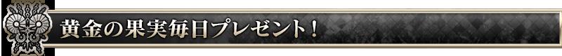 midashi_04_gj3s9