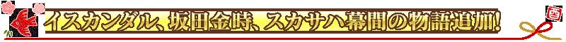 midashi_19_pj727
