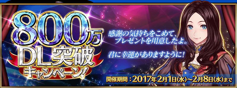 banner_101183705