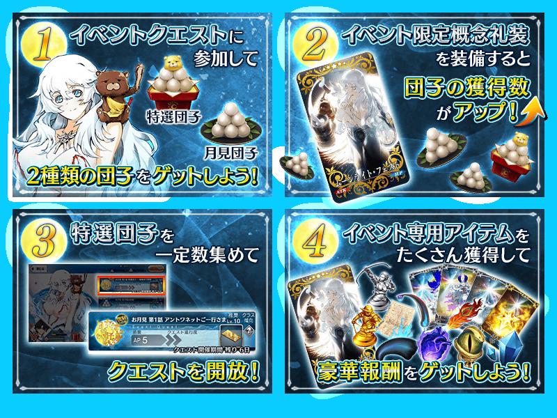 info_20170118_03_sdpga