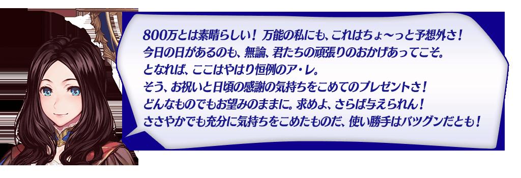 info_20170201_01_d8zs6