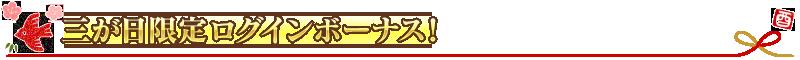 midashi_01_5usu3