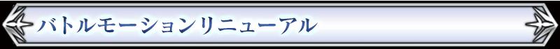 midashi_06_xbb85