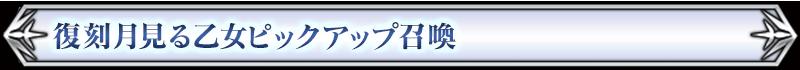 midashi_08_hw4i7