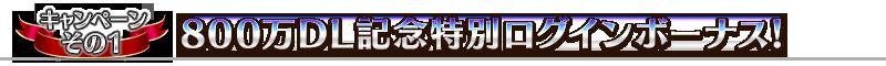 midashi_20170201a_01_zyf54