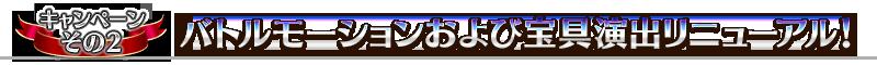 midashi_20170201a_02_j5far