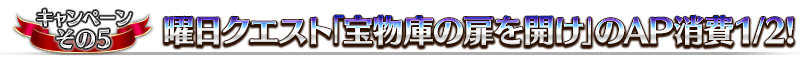 midashi_20170201a_05_fd5m7