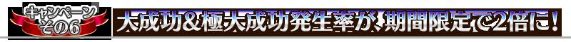 midashi_20170201a_06_fn3h7