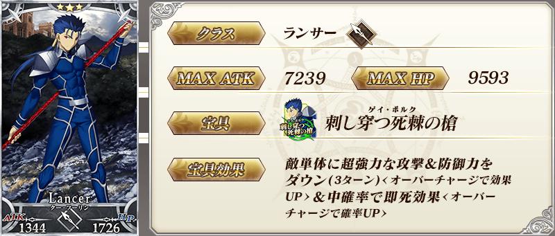 servant_details_01_uwmjb