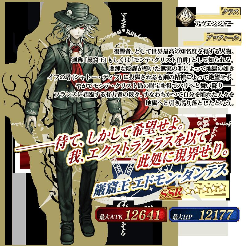 servant_details_02_snchr