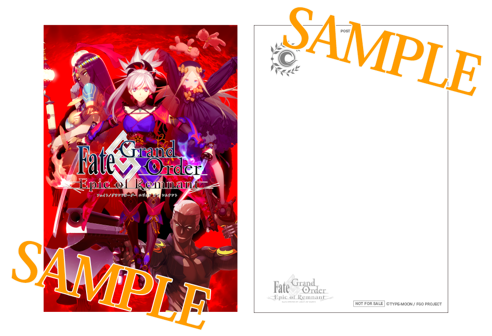 postcard_sample