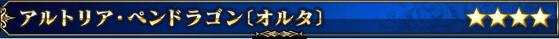 servant_title_01_z5bib