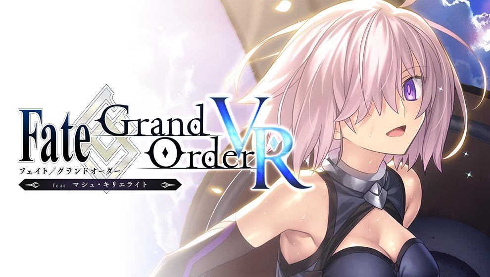 VRイベント,ate/Grand Order VR feat.マシュ・キリエライト,イメージ