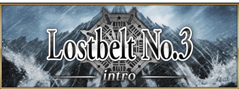 Lost belt No.3 -intro- 雑談・考察板(ネタバレ注意!!)
