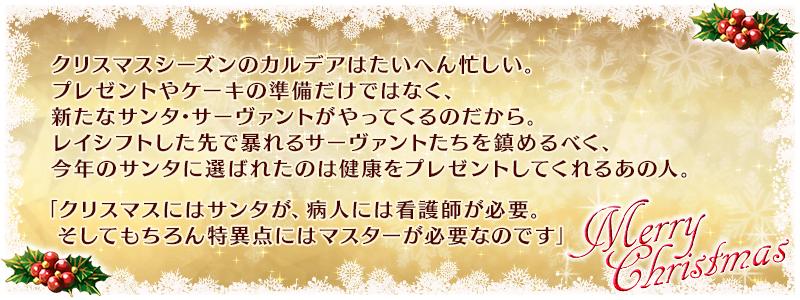 慈愛 の 包帯